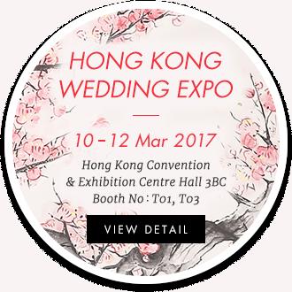 HONG KONG WEDDING EXPO 10-12 Mar 2017