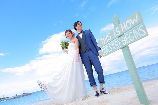 okinawa_arahabeach