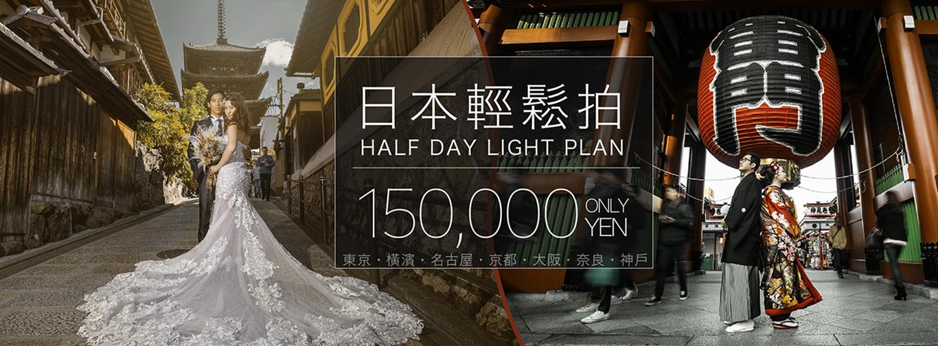 HP_15万
